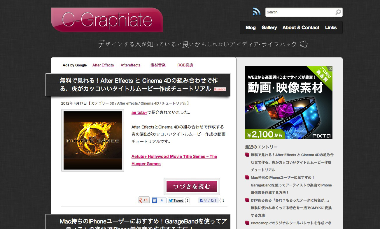 C-Graphiate