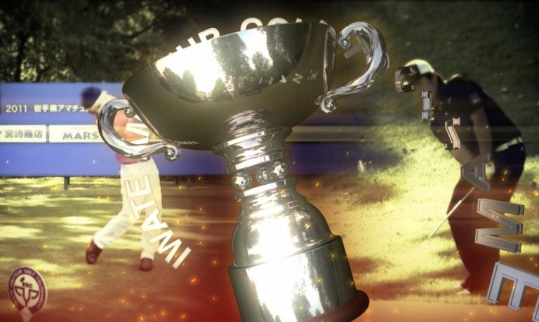 IBCゴルフカップ